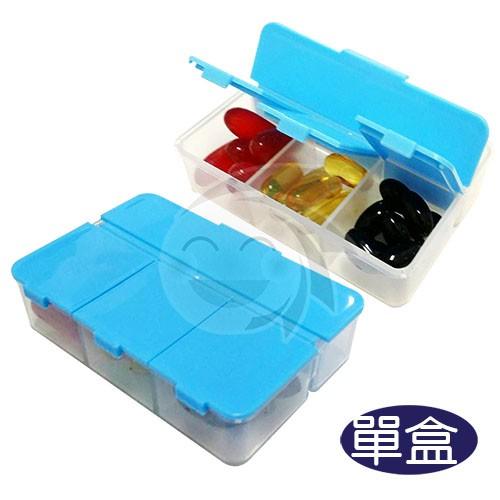 愛您好通用盒(3+1藥盒)(單個)