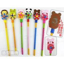動物造型風車鉛筆(印刷基本量1000枝)