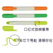 果凍螢光筆(印刷基本量1000枝)