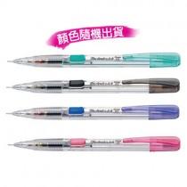 百點側壓自動鉛筆