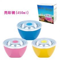 亮彩碗(450ml)