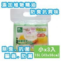 麻吉熊香氛清潔袋(小)