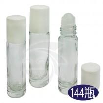 8cc玻璃滾珠瓶(144個)