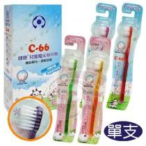 健康魔尖絲牙刷-C66兒童(單支)