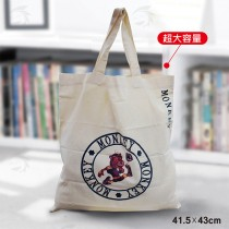 猴子棉布環保袋