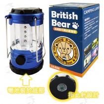 英國熊可調光露營燈