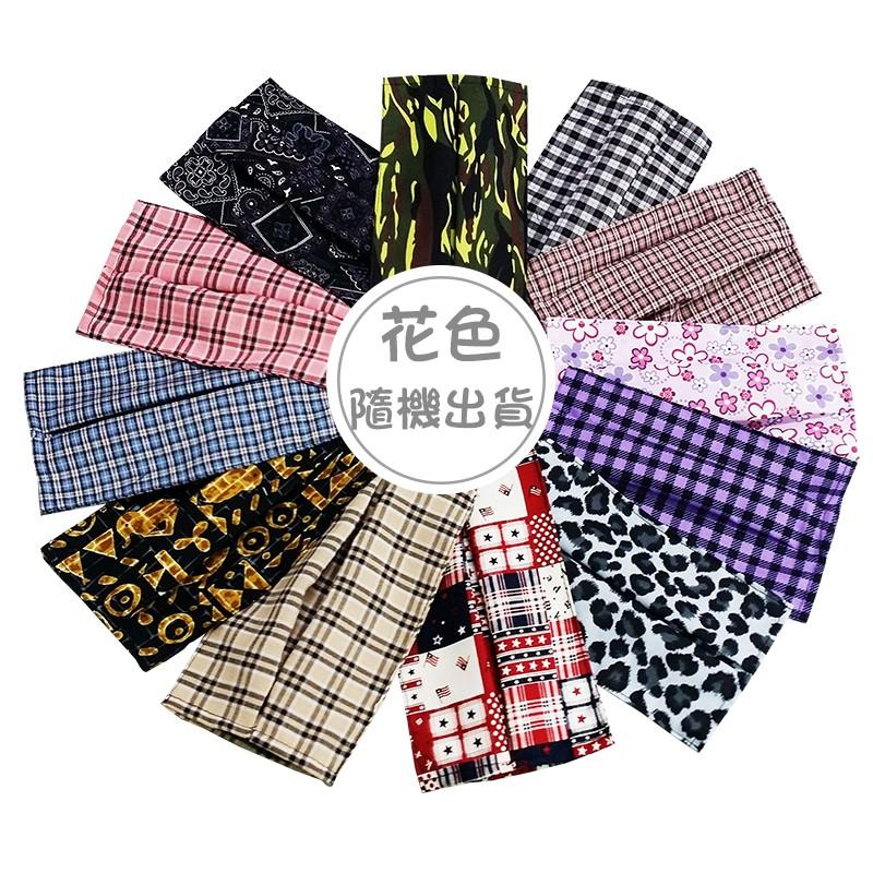 棉麻透氣口罩套(大人)-6個