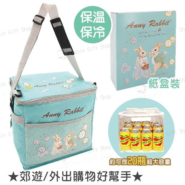 安妮兔保溫保冷袋(大-附網)(盒裝)
