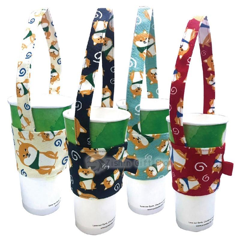 發財飲料杯套(附吸管套)