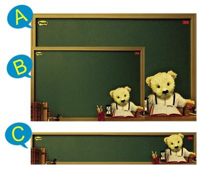 3M-熊熊系列備忘板