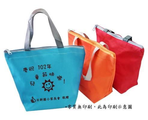 拉鍊餐袋(印刷基本量100個)