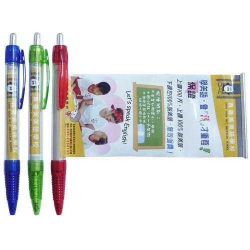 捲紙筆(印刷基本量3000枝)