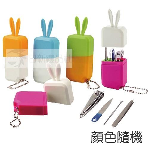 小兔子四件式修容組