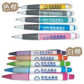 胖胖筆(印刷基本量1000支)