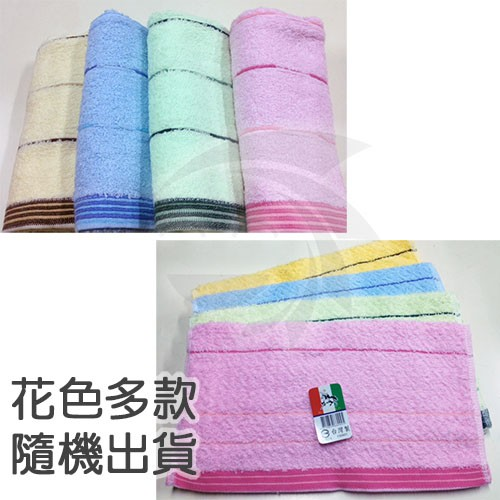 毛巾12入(87.5g)