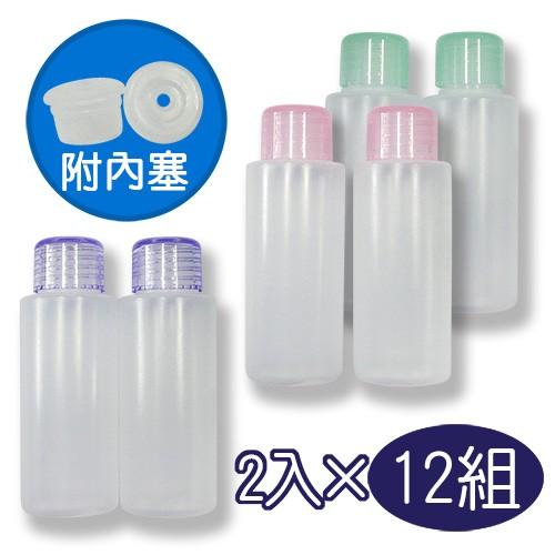 2入25g軟瓶(附內塞)(12組)