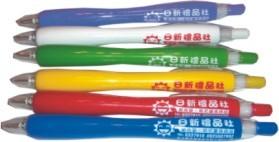 小黃瓜筆(印刷基本量1000枝)