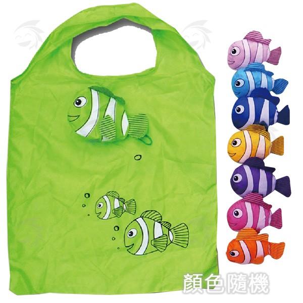 熱帶魚摺疊環保袋