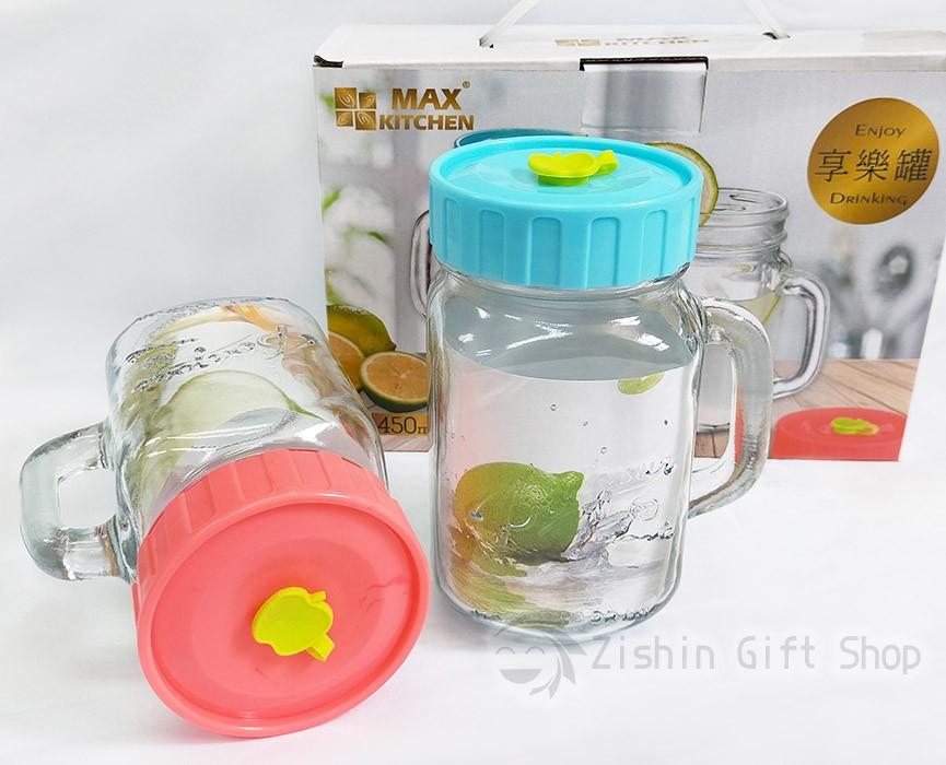 M.K享樂罐450ml(2入)