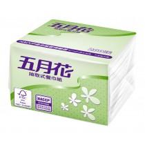 五月花 抽取式餐巾紙200張×60包/箱