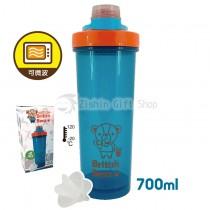 英國熊搖搖運動瓶700ml(盒裝)