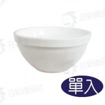 白色面膜碗(小)單個