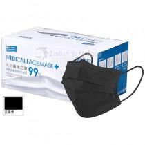 佑合 三層醫用口罩-成人(玄墨黑)50入盒裝(補貨中)