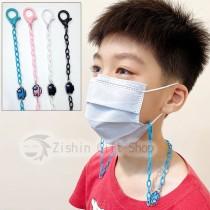 口罩鍊-兒童款