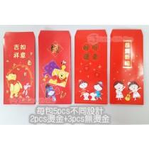 紅包袋(5入)