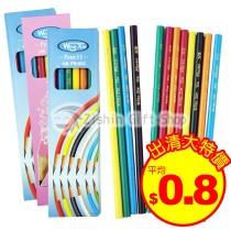 [出清大特價]彩管環保鉛筆(12支×3盒)