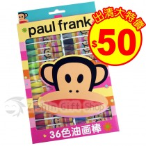 [出清大特惠]大嘴猴油畫棒(36色)