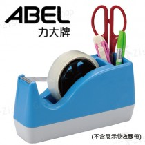 力大ABEL高級雙色膠台