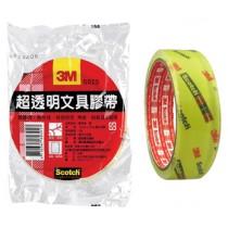 3M透明膠帶