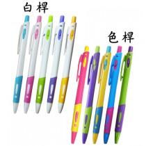 驚嘆號筆(印刷基本量1000枝)