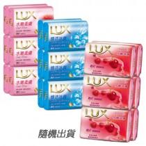 LUX麗仕香皂6入