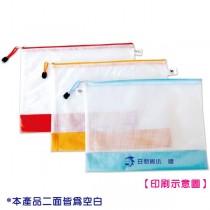 A4空白拉鍊網袋
