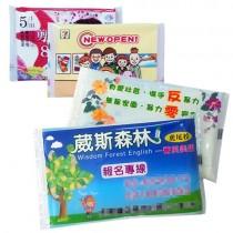 塑料面紙包(8抽)【印刷基本量1000包】