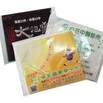 海報式面紙包(8抽)【印刷基本量1000包】