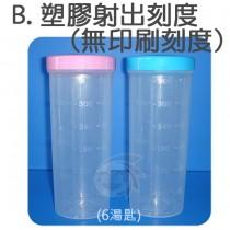 400cc水杯(塑膠刻度/無印刷刻度)B 12個