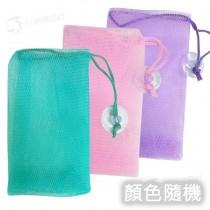 抗菌香皂袋