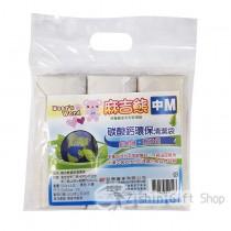 麻吉熊環保清潔袋(中)