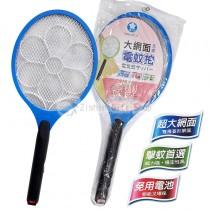 大網面充電電蚊拍