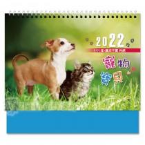 25K桌上三角月曆:寵物寶貝(廣告印刷品) YM25005