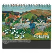 25K桌上三角月曆:世界名畫(廣告印刷品) YM25006