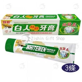 白人蜂膠牙膏130g(3條)