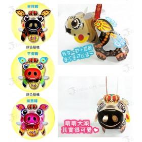 DIY立體燈籠(含LED燈)【豬】