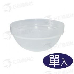 透明面膜碗(小)單個