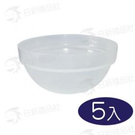 透明面膜碗(小)5入
