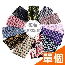 棉麻透氣口罩套(大人)