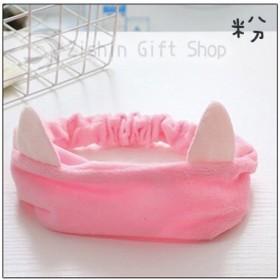 洗臉髮帶-粉色